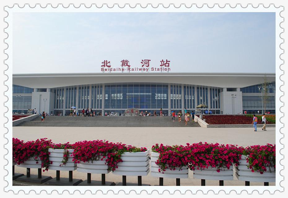 930 北京火车站到燕郊火车站怎么坐车