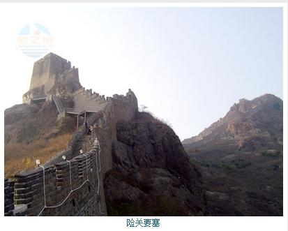"""秦皇岛""""新十景""""评选活动启动"""