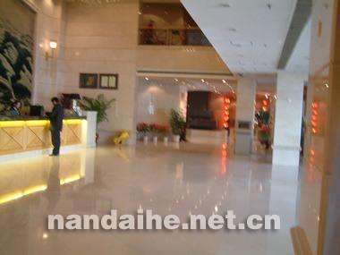 长城酒店 图片展示-北戴河 南戴河 秦皇岛宾馆图片-网