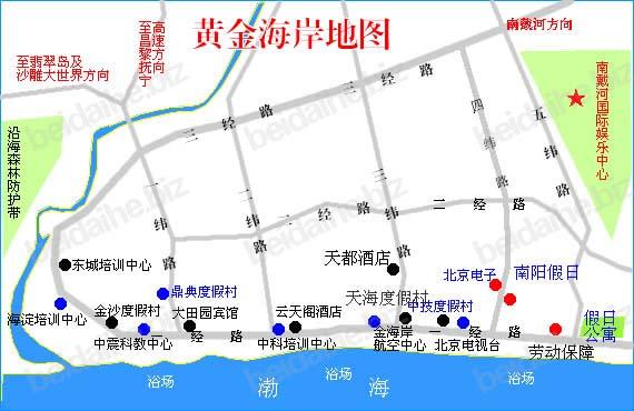 秦皇岛东戴河地图